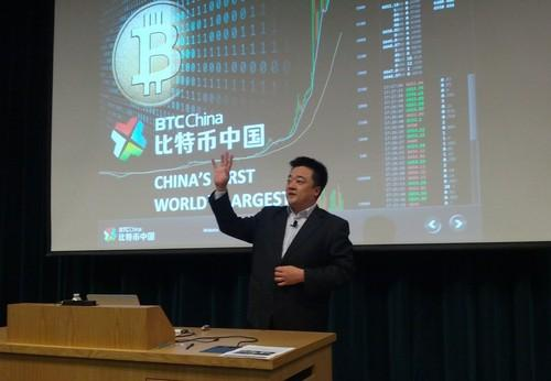 Bobby Lee, CEO of BTC China, speaking at Stanford University on December 5, 2013