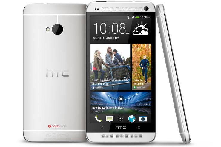 The HTC One could soon have a mini version.
