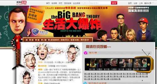 "Sohu has stopped showing ""The Big Bang Theory."""