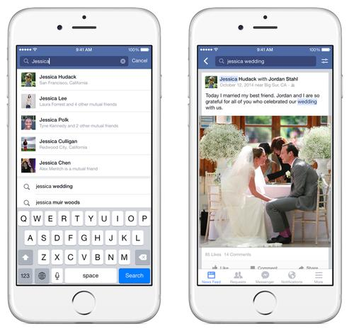 Facebook users can now search for individual posts on mobile and the desktop.