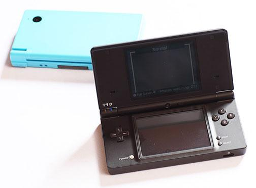 The Nintendo DSi is slated to get its own game titles which will be incompatible with other DS consoles.