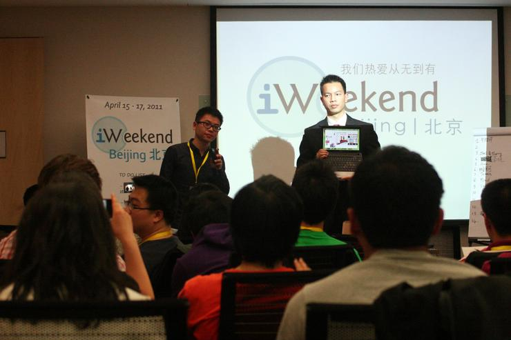 Entrepreneurs present their idea at iWeekend, an event trying to improve Beijing's startup environment.