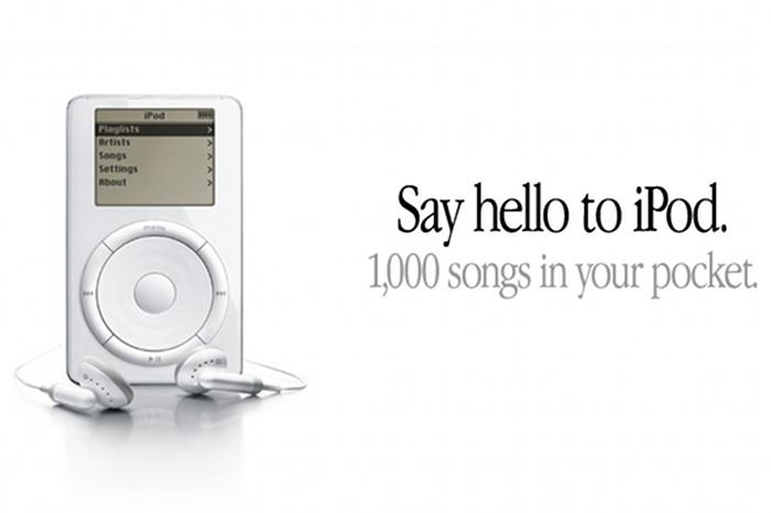 The original iPod advertisement that appeared on the Apple website front page on October 24, 2001.