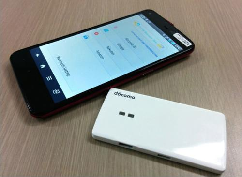 Japanese mobile carrier NTT DoCoMo has developed an app that can transfer SIM card data such as phone numbers to tablets or IoT (Internet of Things) devices. Based on a hardware prototype (seen here) unveiled last year, the Portable SIM App for Android can transfer data with a wave of the hand, and eliminates the need to swap SIM cards.
