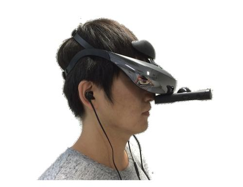 Japanese researchers want to show people what it's like to have autism by using an augmented reality headset that distorts imagery of people nearby. The researchers mounted a forward-facing Wi-Fi webcam on a Sony HMZ-T3W headset, which is designed for watching movies and covers the eyes with two screens.