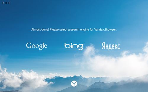 Yandex' browser offers three search engine options dependent on a users' location