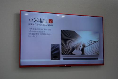 China's Xiaomi breaks into tablet market, launches low-price 4K TV