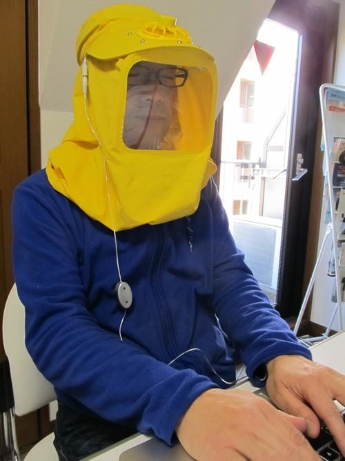 Japan gadget wizards conjure hay-fever hoods, spy cam specs