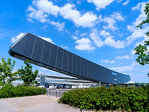In pictures: 11 eye-catching solar tech projects