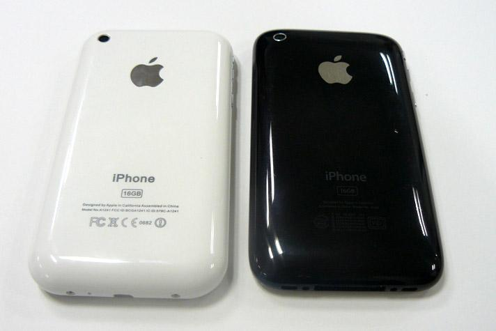 The history of the iPhone