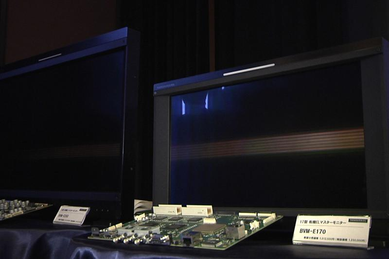 Sony unveils 17-inch, 25-inch professional OLED monitors