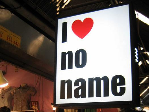 In Pictures: 5 boring domain names. Where are they now?