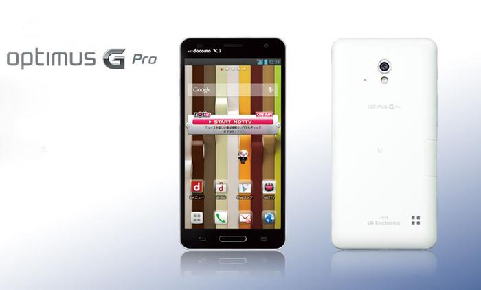 Pictured above is the Japanese version of the LG Optimus G Pro.