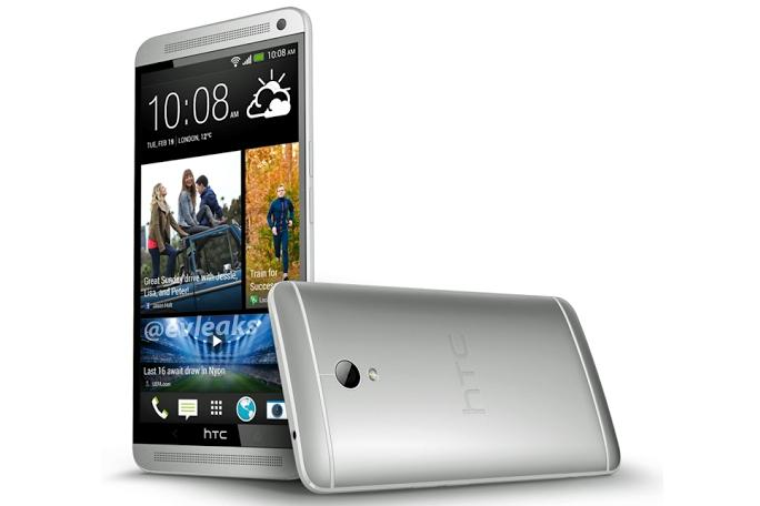 The HTC One Max, codenamed T6. (Image credit: @evleaks)