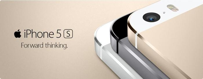 The iPhone 5s, as it appears on the Optus Web site.