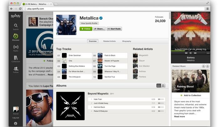 Spotify announced that the full Metallica discography is now available on the service.