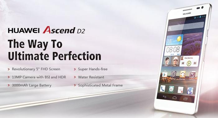The Ascend D2 as it appears on the Huawei Web site.