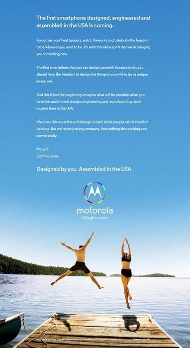This Moto X ad teases a customizable smartphone.