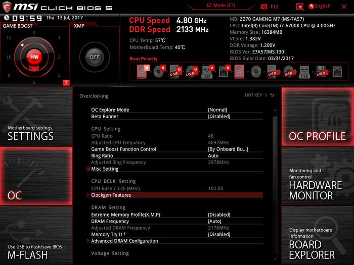MSI's UEFI BIOS is well laid out and simple to understand.
