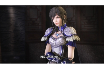 Tecmo Koei Dynasty Warriors 7: Xtreme Legends
