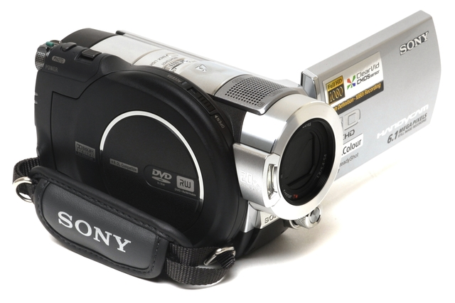 Sony HDR-UX7