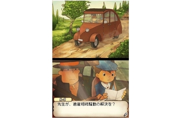 Level-5 Professor Layton and the Curious Village