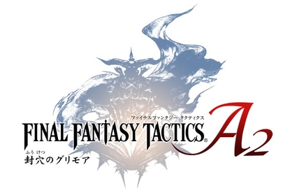 Square Enix Final Fantasy Tactics A2: Grimoire of the Rift
