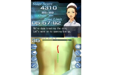 Atlus Trauma Center: Under the Knife 2