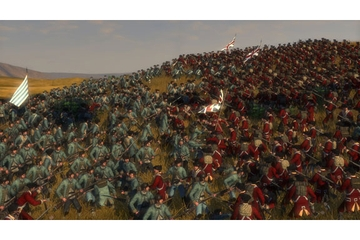 Sega Empire: Total War